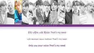 SEVENTEEN - 'LET ME HEAR YOU SAY' Lyrics