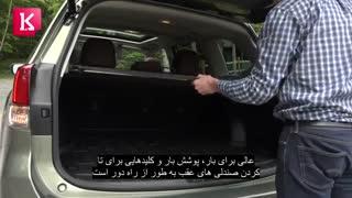 بررسی مختصر خودروی Subaru Forester 2019