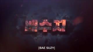 دانلود سریال کره ای بی خانمان