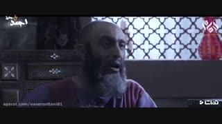 سریال (امام احمد بن حنبل) قسمت هفدهم