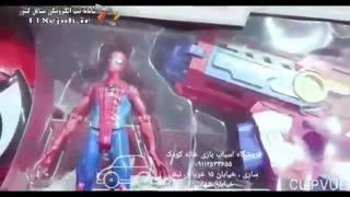 فروشگاه اسباب بازی خانه کودک در ساری
