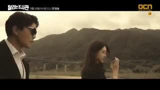 دانلود سریال کره ای همکاران دونده : حقوق بشر