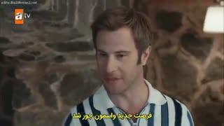 سریال ترکی اشیانه ی قلبم  Canevim - قسمت 4 - با زیرنویس فارسی و کیفیت بالا