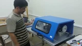 نگارپژوه :: عیب یابی و پایش موتور توربوپراپturboprop condition monitoring