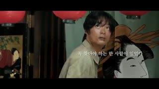 دانلود مینی سریال کره ای نامه تولد