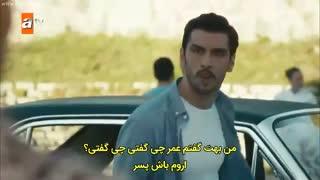 سریال ترکی اشیانه ی قلبم  Canevim - قسمت 5 - با زیرنویس فارسی و کیفیت بالا