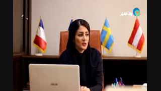 مصاحبه تخصصی در  زمینه ویزای اروپا و کانادا  با خانم طبا طبایی مدیر تور شرکت مسافرتی رهاسیر