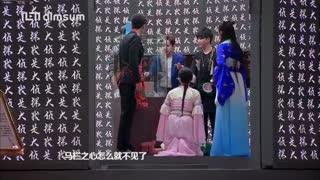 دانلود برنامه تلویزیونی چینی کیمن کیست