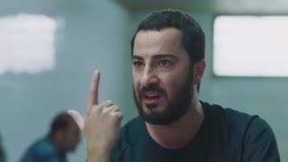 فیلم سینمایی متری شیش و نیم کامل