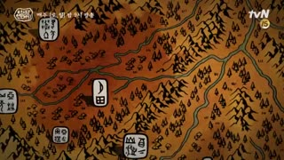 قسمت ۱ : بخش ویژه سریال سرگذشت آسدال ( سونگ جونگ کی )