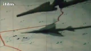 آنونس فیلم حمله به اچ 3 - iCinemaa.com