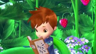توتفرنگی کوچولو - فصل ۱ قسمت 17
