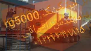 دستگاه تولید چیپس گلابی مهندس اشراقی ۰۹۱۹۸۲۰۱۲۷۸