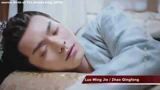 دانلود سریال چینی تولد پادشاه درام
