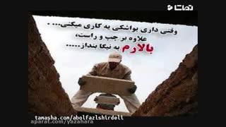 تسلط برشیطان_ حجت الاسلام ایمان فراهانی