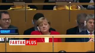 آنگلا مرکلچرت زدن آنگلا مرکل هنگام سخنرانی رهبران جهان در سازمان ملل
