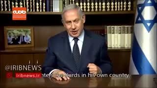 نتانیاهو خطاب به اردوغان دست از دروغ گویی بردار!