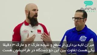 تفاوت بین #پولیشر مارک سه و مارک دو #روپس چیست؟-گنجی پخش