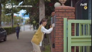 سریال کره ای خانم لی Miss Lee با زیرنویس فارسی