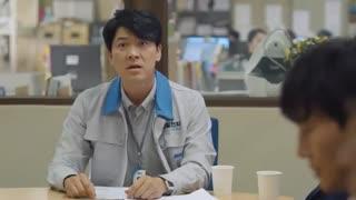 دانلود سریال کره ای Miss lee با زیرنویس فارسی |  سریال کره ای خانم لی با زیرنویس فارسی