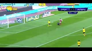 بازی خاطره انگیز پرسپولیس 2 - 0 سپاهان