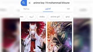 ✅ چالش Kitsune از ❄پسر یخی❄ *-*