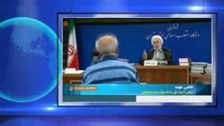 جلسه دادگاه کلاه برداران بانک ملت و پارسیان