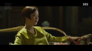 قسمت چهارم  سریال کره ای بوتیک سری +زیرنویس آنلاین Secret Boutique 2019