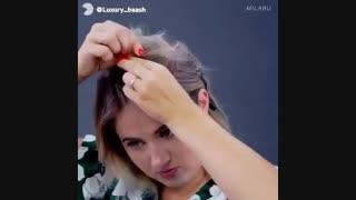 آموزش مدل مو زیر مقنعه