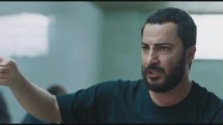 تماشای آنلاین فیلم متری شیش و نیم نماشا - اپارات | 1080p Bluray