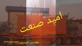 دستگاه خشک کن میوه مهندس حیدرپور ۰۹۲۲۹۵۴۱۵۷۶