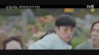 سریال کره ای مرا ذوب کن Melting Me Softly با زیرنویس فارسی