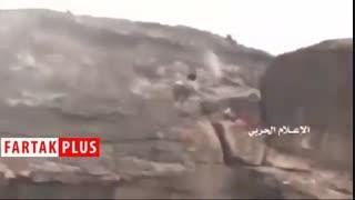 لحظه غافلگیری نیروهای سعودی توسط رزمندگان یمن