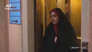 دانلود سریال ستایش فصل سوم قسمت 14 چهاردهم