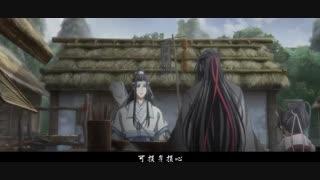 انیمه جذاب Mo Dao Zu Shi_ استاد تعالیم شیطانی فصل دوم قسمت ششم. همراه با زیرنویس فارسی