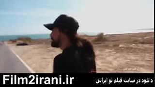دانلود قسمت16رالی ایرانی2