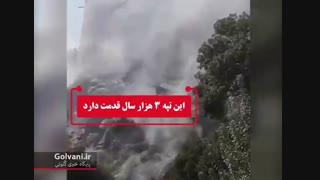 تپه قلعه فلک الافلاک دچار آتشسوزی شد