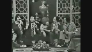 بزم شباهنگ تلویزیون ملی ایران