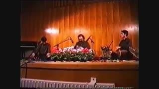 شجریان - در همه دیر مغان نیست چومن شیدایی