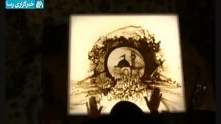 نقاشی فاطمه عبادی در حرم امام رضا
