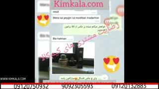 فروشگاه اینترنتی کیم کالا | فروشگاه زدکا | بهترین سایت فروش لوازم بهداشتی | فروشگاه اینترنتی معتبر | 09120750932
