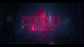 تیزر رسمی فصل چهارم سریال Stranger things منتشر شد