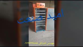 دستگاه تولید چیپس موز مهندس اشراقی ۰۹۱۴۶۰۷۶۷۸۷