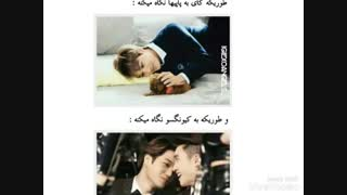 Mix funny photos exo part 1