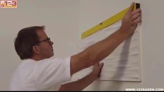 آموزش نصب پانل دیوارپوش سه بعدی