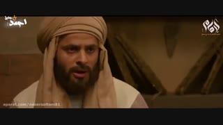 سریال(امام احمدبن حنبل)قسمت آخر