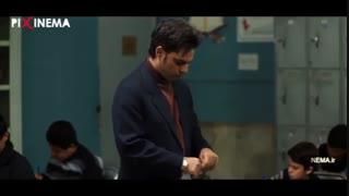 فیلم بمب یک عاشقانه ، گرفتن نامه عاشقانه دانشآموز توسط ایرج (پیمان معادی)