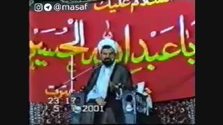 پیشگویی عجیب مرحوم دشتی (مترجم نهج البلاغه) درباره زمان ظهور و آینده انقلاب | Masaf
