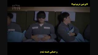 میکس سریال زندگی هوشمندانه زندانی ها / دفترچه زندان ( لونی )