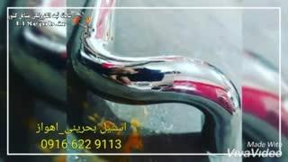 نرده و استیل بحرینی در اهواز